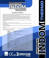 indom_thermo_back
